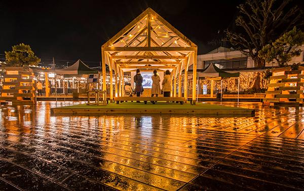 Romantic Events Of Shimada Terrace 2018