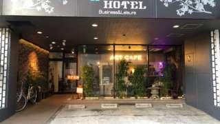 2 Mins Away From JR Shizuoka Station; SAI Hotel & Act Café