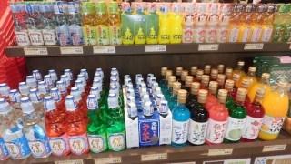 Go To experience Japanese Fizzy Lemonade Soda; SHIMIZU Ramune Museum