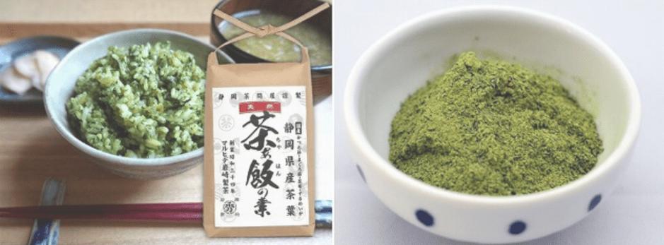 """""""Chahan no Moto""""; Green-tea-ish Chaofan!"""