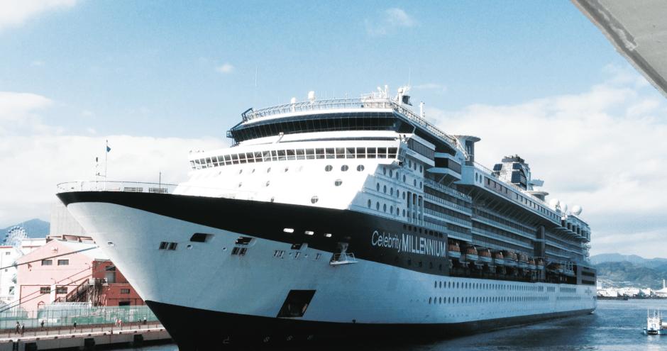 Shimizu Bay Cruise; Take A Breath-taking Luxury Linear Watching On Deck