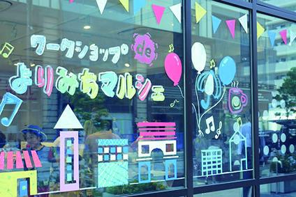 提供: CCC静岡市文化・クリエイティブ産業振興センター