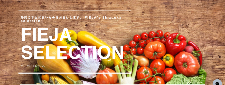 FIEJA SELECTION is now open!