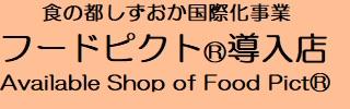fieja.jp