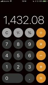 iPhoneの計算機で、割引後の値段から消費税8%を知りたい場合