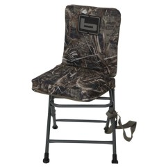 Swivel Hunting Chairs Wheel Chair Parts Banded Blind Field Supply