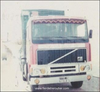 Quatar-Doha 1984
