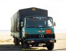 Mon 709 à La Grande Motte en 1980