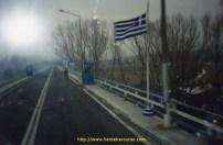 frontière gréco turque ( IPSALA ) minimum 4 h si YOC PROBLEM ....si probleme beaucoup plus et ....bakchich