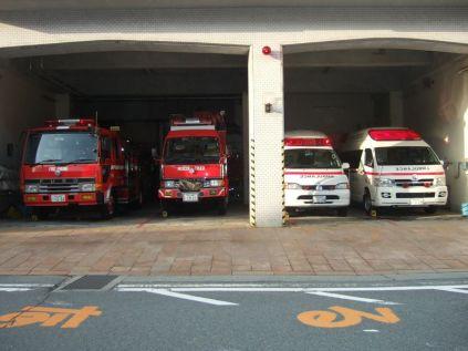 Pompiers de Mont KOYA