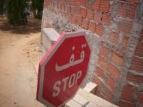 la photo d'un panneau décoratif en Tunisie du côté de Matmata