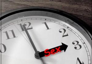 Κάντε σεξ στις 3 το μεσημέρι!
