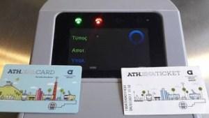 Κλείνουν οι μπάρες σε Μετρό-Ηλεκτρικό: Όλα όσα πρέπει να γνωρίζετε για το ηλεκτρονικό εισιτήριο