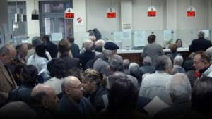 Read more about the article Μέρισμα για 1.195.286 δικαιούχους