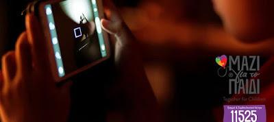 Τα κλειδιά για την ασφαλή πλοήγηση των παιδιών μας στο διαδίκτυο
