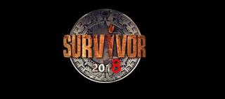 Survivor 2: Τα τρία νέα πρόσωπα που προστέθηκαν στην ομάδα των Διασήμων