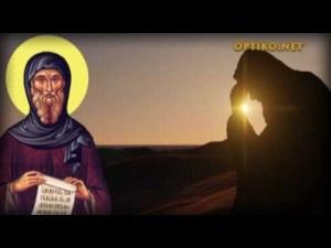 Αγίου Αντωνίου: Ο βασιλιάς της άσκησης