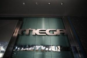 Κραυγή απελπισίας από τους εργαζόμενους του Mega – «Έχουμε εξαθλιωθεί οικονομικά και ψυχολογικά»
