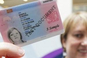 Read more about the article Πόσο θα μας κοστίσουν οι νέες ταυτότητες με τα βιομετρικά στοιχεία;;