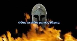 Ο Έλληνας δεν μπορεί να ηττηθεί από κανέναν…(video)
