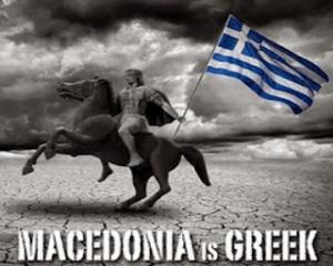 Read more about the article Αρχαία κείμενα αποδεικνύουν πως η Μακεδονία είναι ελληνική