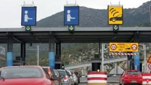 Οι νέες τιμές των διοδίων στον αυτοκινητόδρομο Πατρών – Αθηνών