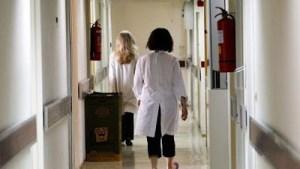 Στάση εργασίας των νοσοκομειακών γιατρών την Παρασκευή