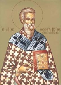 8 Μαρτίου: H εκκλησία τιμά τη μνήμη του Οσίου Θεοφυλάκτου του Επισκόπου Νικομήδειας