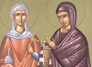 Σάββατο του Λαζάρου: Αγία Μάρθα και Μαρία οι αδελφές του Λαζάρου