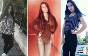 Ανιψιός γνωστής ηθοποιού εξαφανίστηκε μαζί με τις δύο αδελφές 16 και 17 ετών