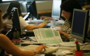 Read more about the article Αυτοί δε χρειάζεται να υποβάλουν φορολογικές δηλώσεις το 2018