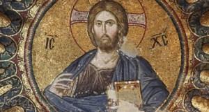 Ποια είναι τα ονόματα του Ιησού Χριστού;