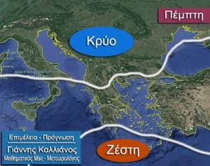 Read more about the article Από σήμερα ο τρελός καιρός -Καύσωνας στα νότια, χιόνια στα βόρεια