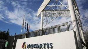Αυτά είναι τα 21 μέλη της προανακριτικής για τη Novartis που ανακοίνωσε η Βουλή