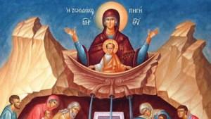 13 Απριλίου: Η Εκκλησία μας τιμά σήμερα την εορτή της Ζωοδόχου Πηγής