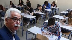 Καταργούνται οι πανελλήνιες εξετάσεις