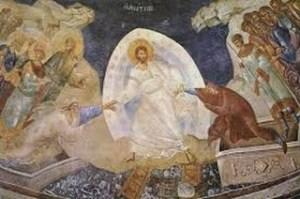 Πότε έγινε η Ανάσταση