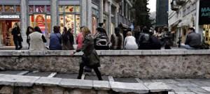 Read more about the article Φορολογικές δηλώσεις-Καμπάνα 22% αν δεν καλυφθεί το αφορολόγητο με κάρτες