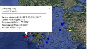 Σεισμός 4 R σε θαλάσσια περιοχή ανοικτά της Ζακύνθου