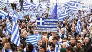Οι Μακεδόνες προειδοποιούν: «Τσίπρα, αν ξεπουλήσεις την Μακεδονία αναλαμβάνεις την ευθύνη για ότι επακολουθήσει»