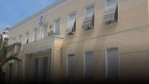 Read more about the article Μεσολόγγι: Φυλάκιση 15 μηνών σε φοιτήτρια για φάρσες με βόμβες