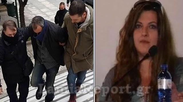 Λαμία: Διακόπηκε για τις 30 Μαΐου η δίκη για τη δολοφονία της παιδοψυχιάτρου