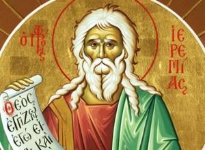 Read more about the article 1 Μαΐου: Η Εκκλησία μας τιμά τη μνήμη του Αγίου Προφήτου Ιερεμία