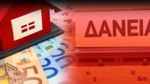 Σύσκεψη Δραγασάκη -Τραπεζιτών: Έρχονται αλλαγές σε κόκκινα δάνεια, εξωδικαστικούς μηχανισμούς και ηλεκτρονικούς πλειστηριασμούς