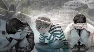 Φρίκη στη Λέρο:Πατέρας και μητέρα βίαζαν τα τρία παιδιά τους.