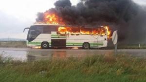 Έβρος: Κεραυνός χτύπησε λεωφορείο γεμάτο επιβάτες!