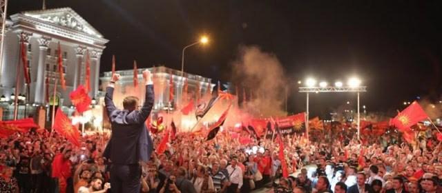 Διαδηλώσεις στα Σκόπια: «Είμαστε «Μακεδόνες» και θα νικήσουμε!» (φωτό)