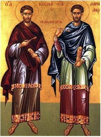 Οι άγιοι Ανάργυροι Κοσμάς και Δαμιανός (1 Ιουλίου)
