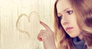 Τι μπορώ να διδαχθώ από μια ερωτική απογοήτευση;