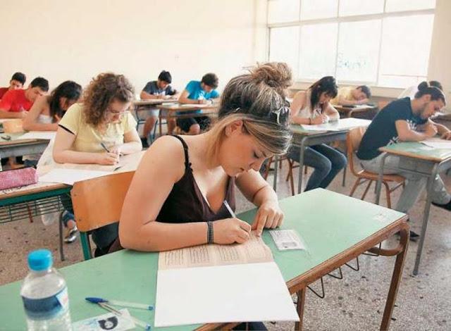 Read more about the article Η ιστορία των Πανελλαδικών Εξετάσεων